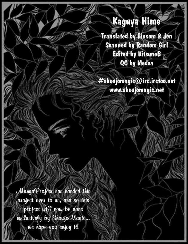 Kaguya Hime 12 Page 2