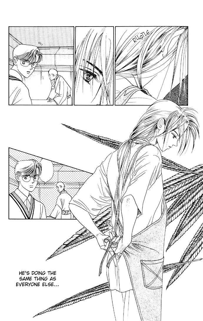 Kaguya Hime 12 Page 3
