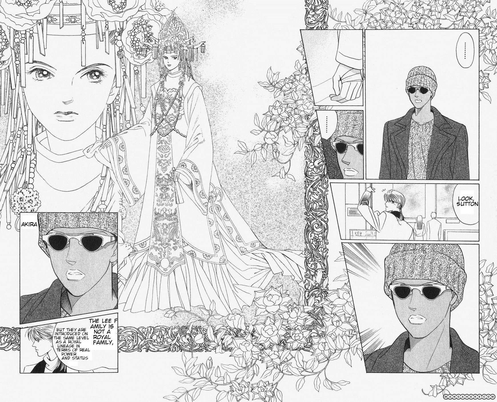 Kaguya Hime 14.2 Page 2