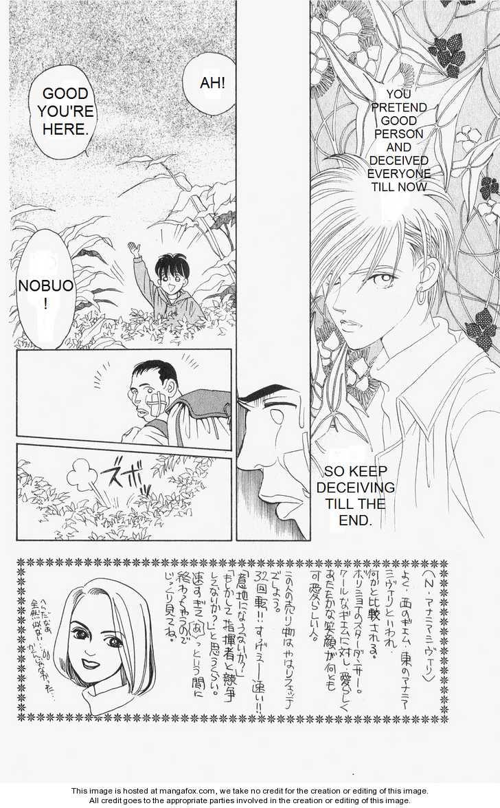 Kaguya Hime 15 Page 1