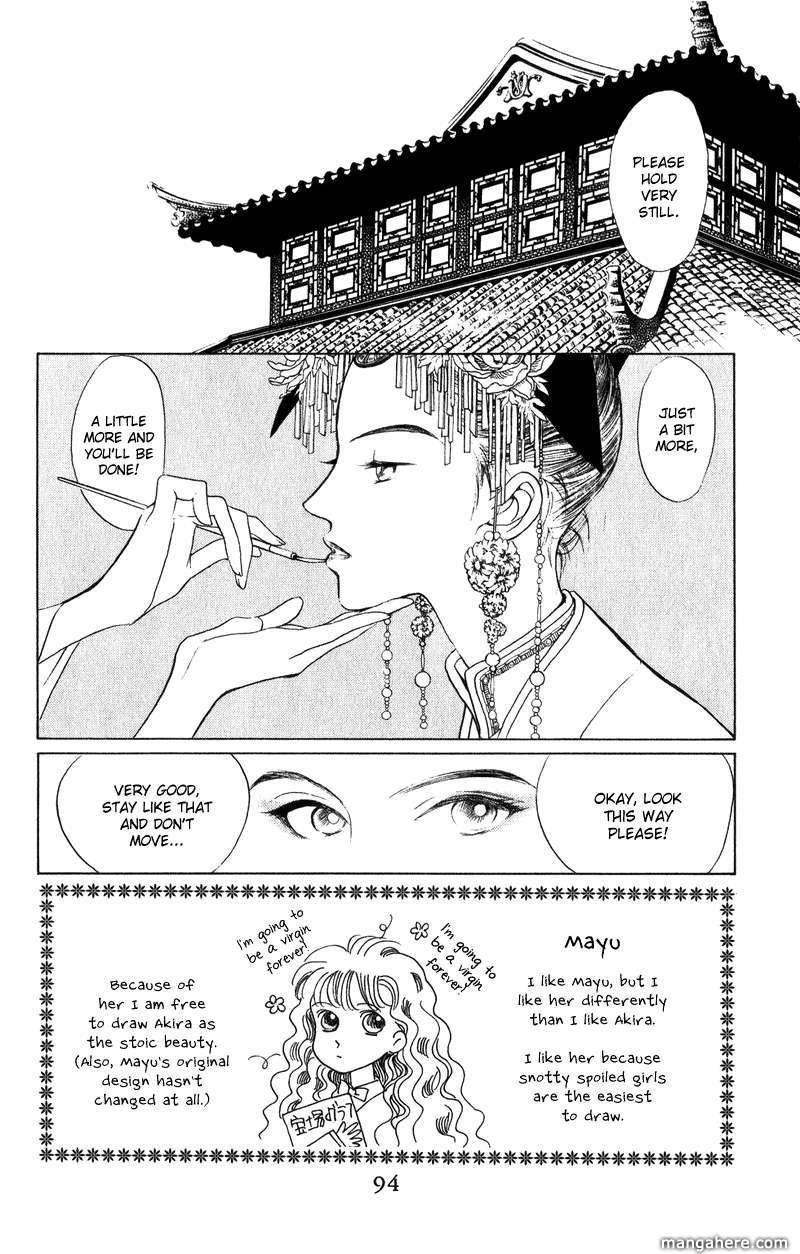 Kaguya Hime 22 Page 2