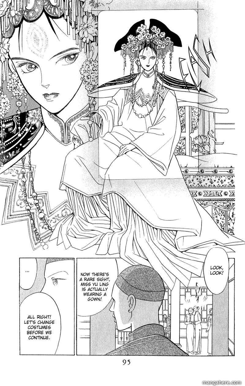 Kaguya Hime 22 Page 3
