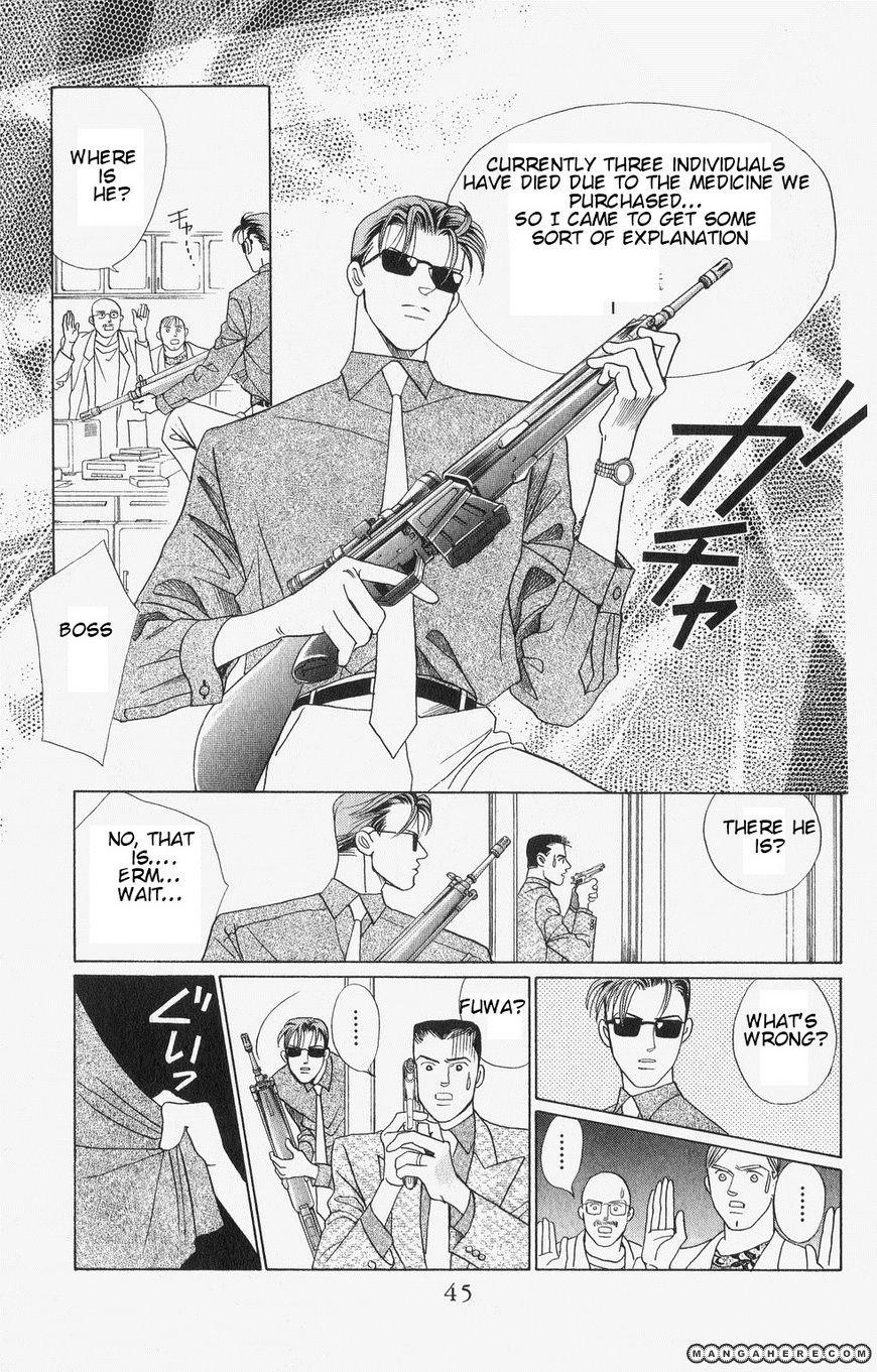 Kaguya Hime 3 Page 2