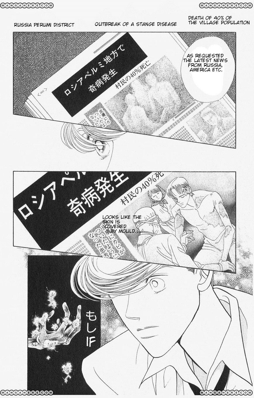 Kaguya Hime 4 Page 2