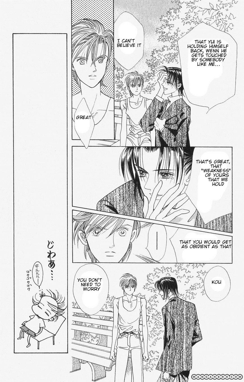 Kaguya Hime 6 Page 3