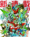 Digimon Universe: Appli Monsters