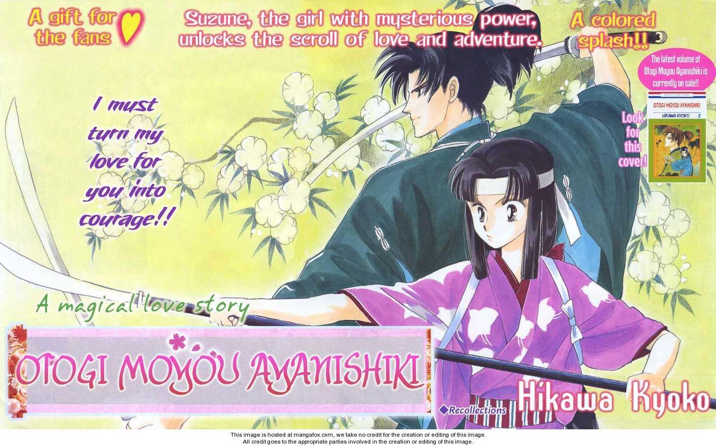 Otogi Moyou Ayanishiki 9 Page 1