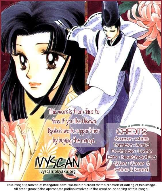 Otogi Moyou Ayanishiki 15 Page 1