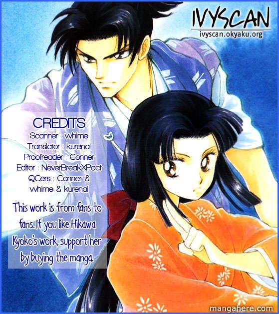 Otogi Moyou Ayanishiki 18 Page 1