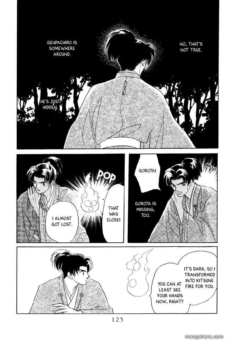 Otogi Moyou Ayanishiki 20 Page 2