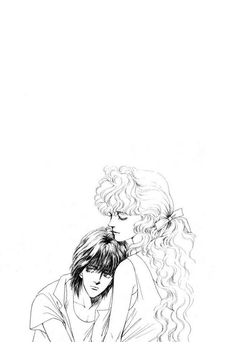 Boyfriend (SOURYO Fuyumi) 4 Page 1