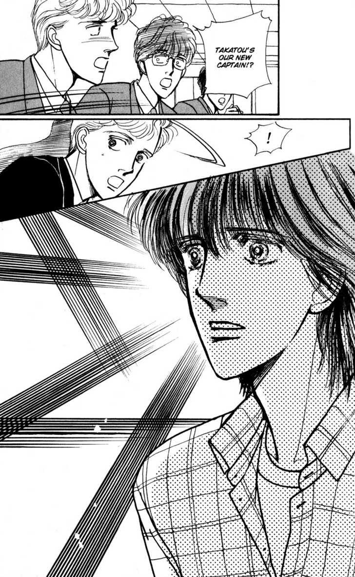 Boyfriend (SOURYO Fuyumi) 4 Page 2