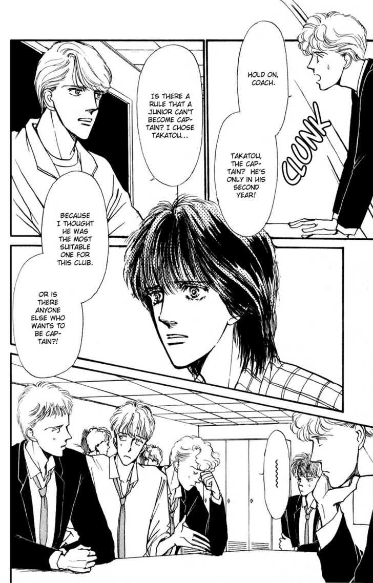 Boyfriend (SOURYO Fuyumi) 4 Page 3
