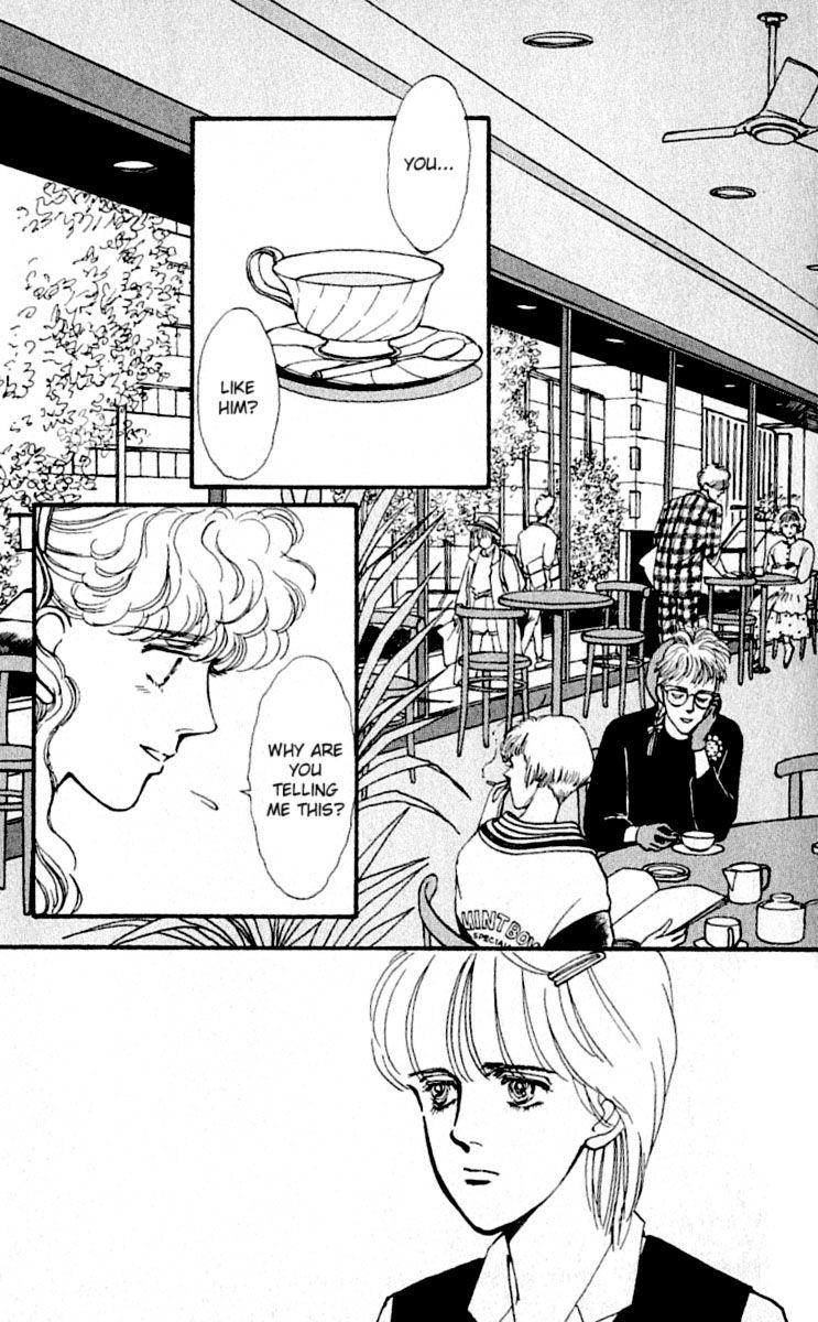 Boyfriend (SOURYO Fuyumi) 9 Page 1