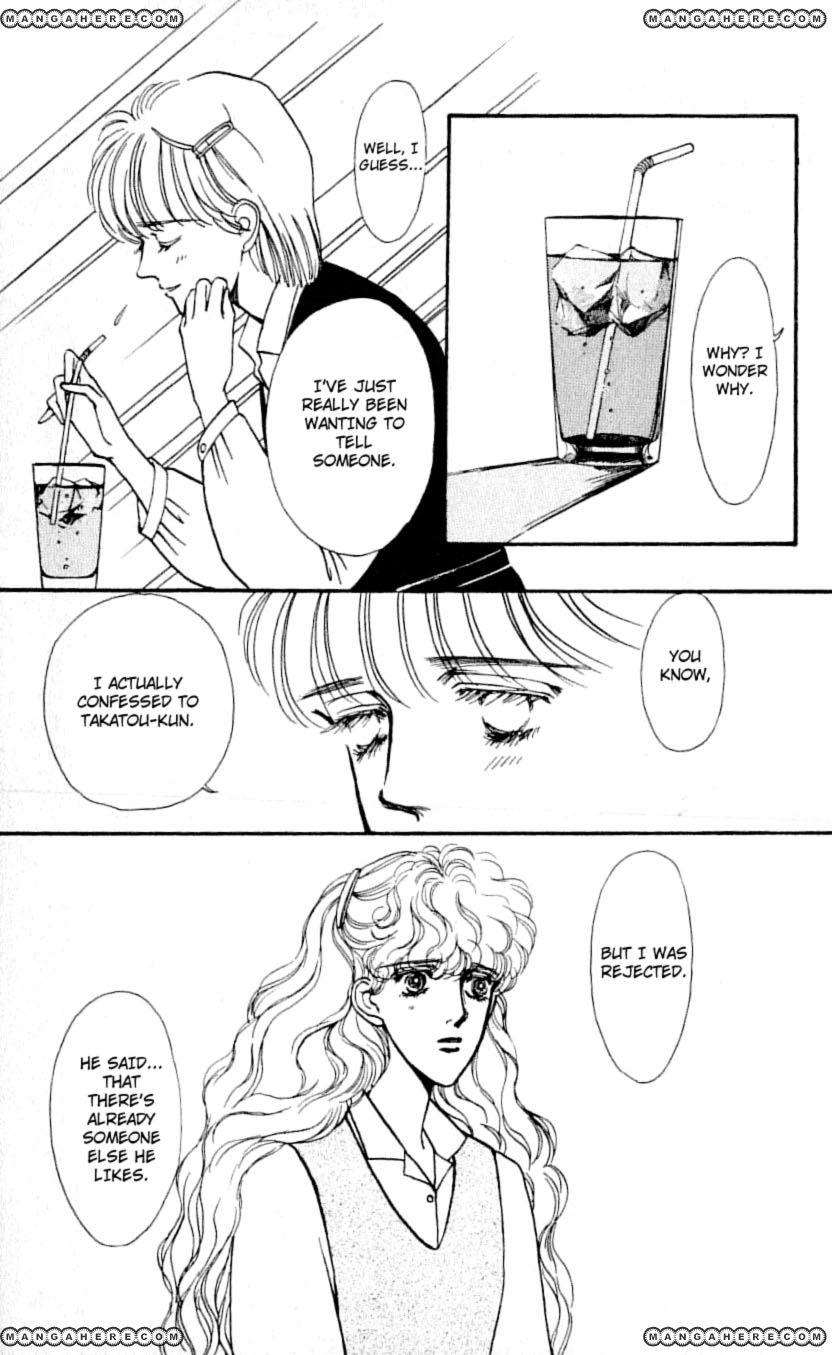 Boyfriend (SOURYO Fuyumi) 9 Page 2