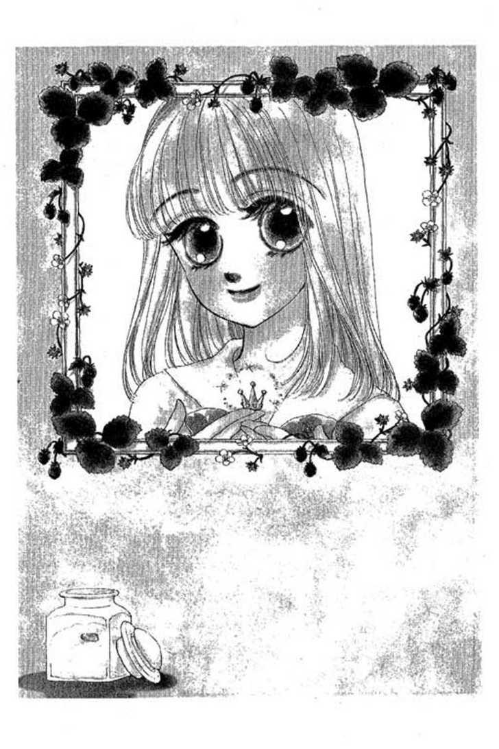 Ningyohime 2001 - Aqua 2.1 Page 3