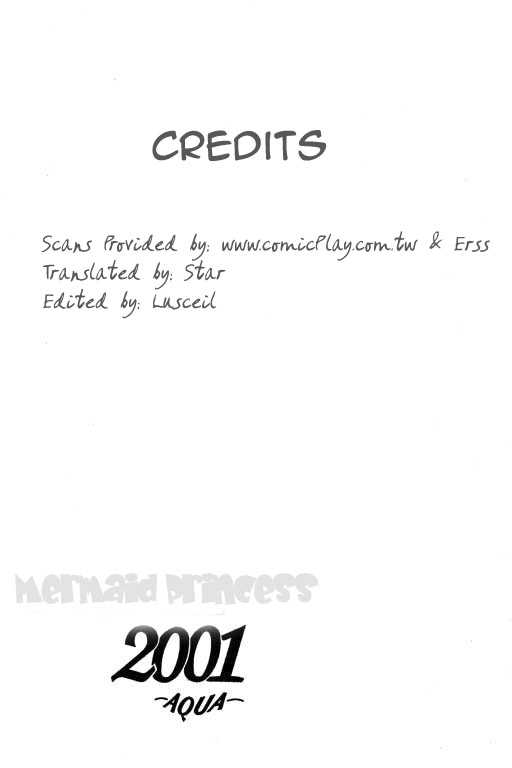 Ningyohime 2001 - Aqua 3.2 Page 2
