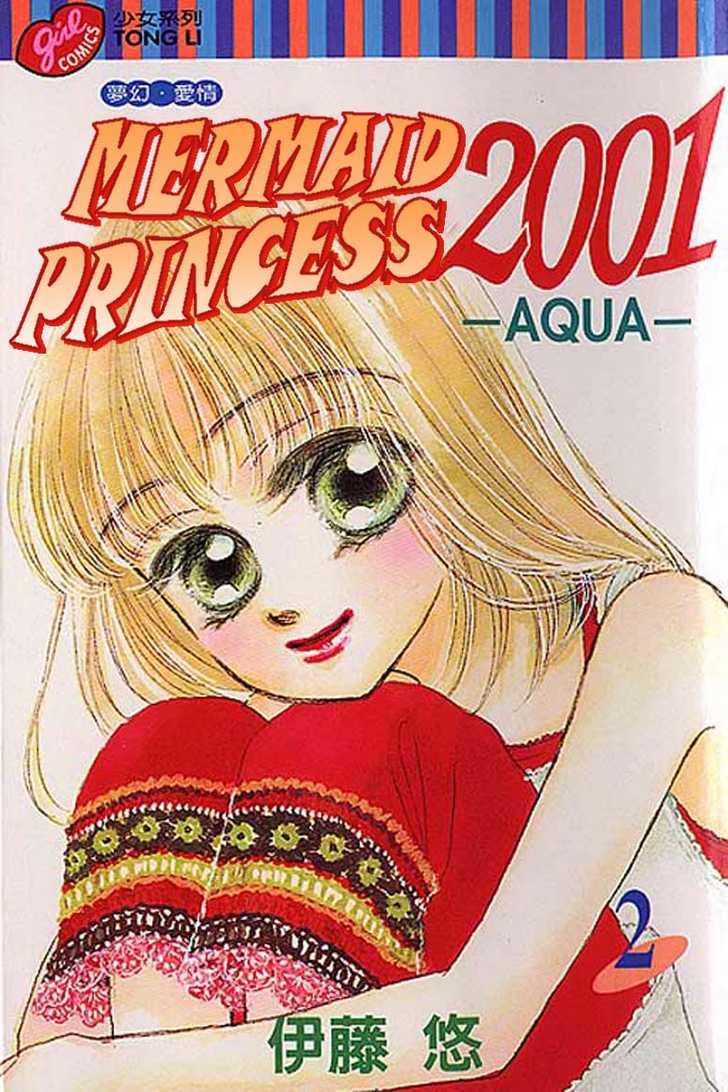 Ningyohime 2001 - Aqua 6.1 Page 2