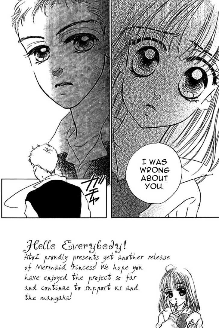 Ningyohime 2001 - Aqua 9.1 Page 3