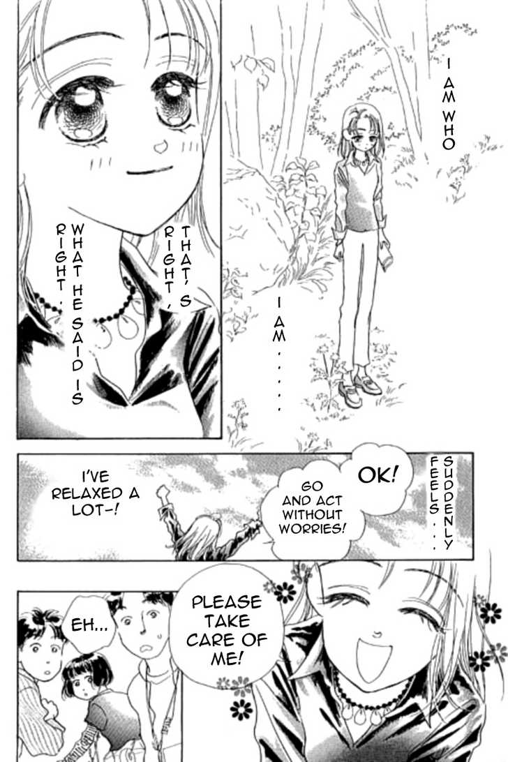 Ningyohime 2001 - Aqua 9.2 Page 3
