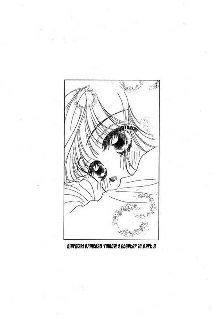 Ningyohime 2001 - Aqua 10.2 Page 2