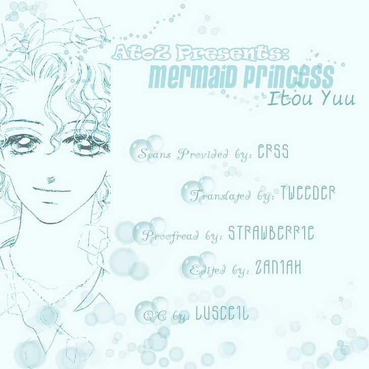 Ningyohime 2001 - Aqua 12.1 Page 1