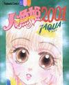 Ningyohime 2001 - Aqua