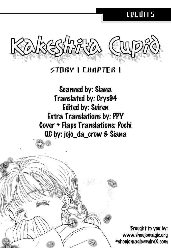 Kakedashita Cupid 1 Page 2