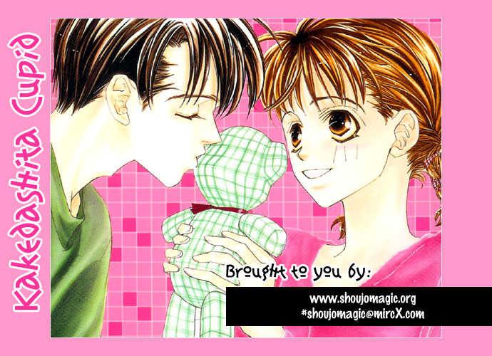 Kakedashita Cupid 2 Page 1