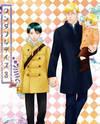 Shingeki no Kyojin dj - Wonderful Days