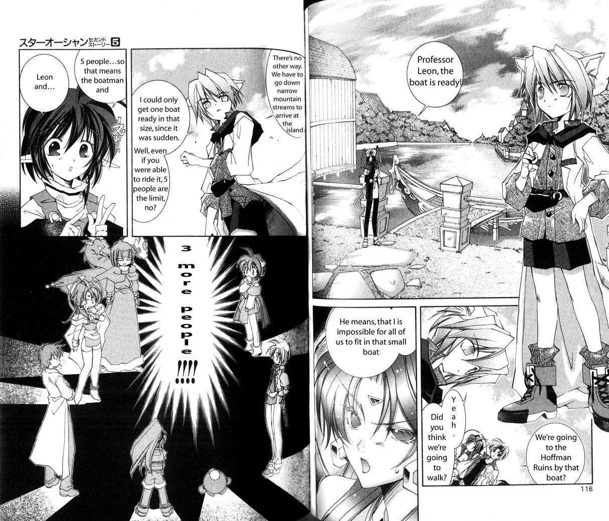 Star Ocean: The Second Story 24 Page 2