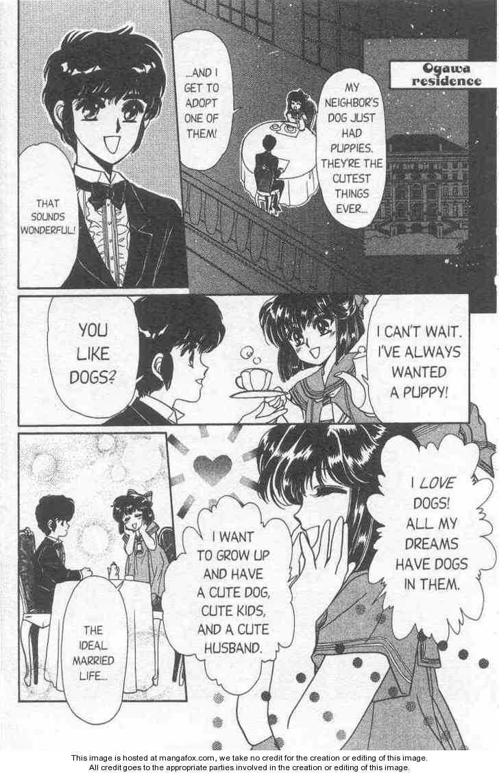 20 Mensou ni Onegai!! 9 Page 2