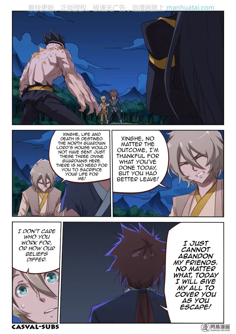 Star Martial God Technique 71 Page 2