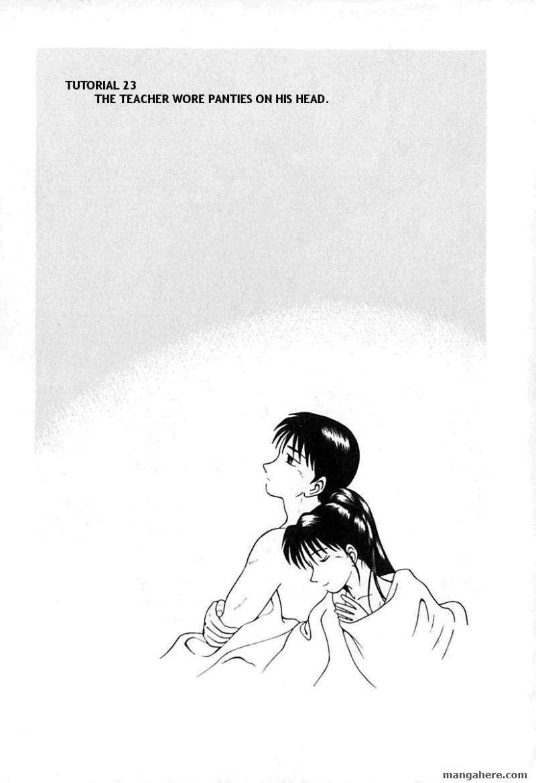 Kyoukasho ni Nai 23 Page 1