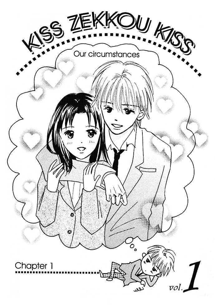 Kiss, Zekkou, Kiss Bokura no Baai 1 Page 1