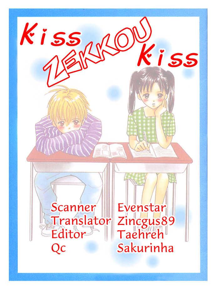 Kiss, Zekkou, Kiss Bokura no Baai 4.5 Page 1