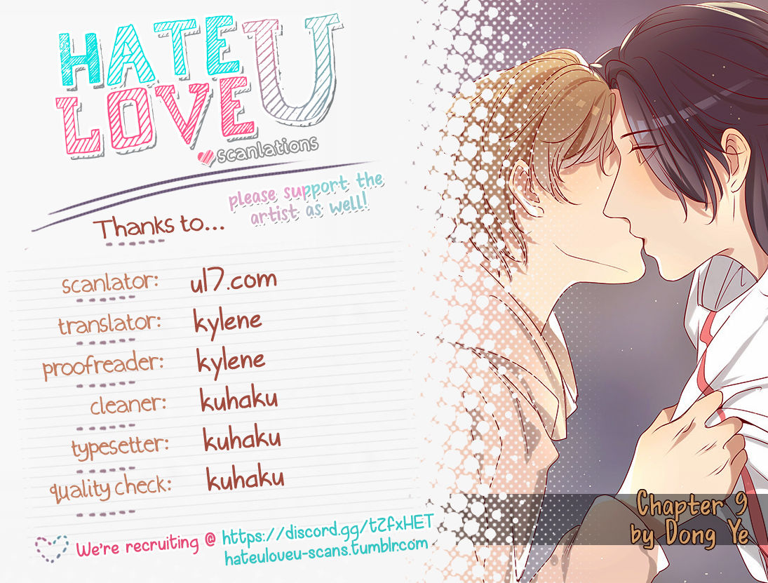 Kiss, Zekkou, Kiss Bokura no Baai 9 Page 1