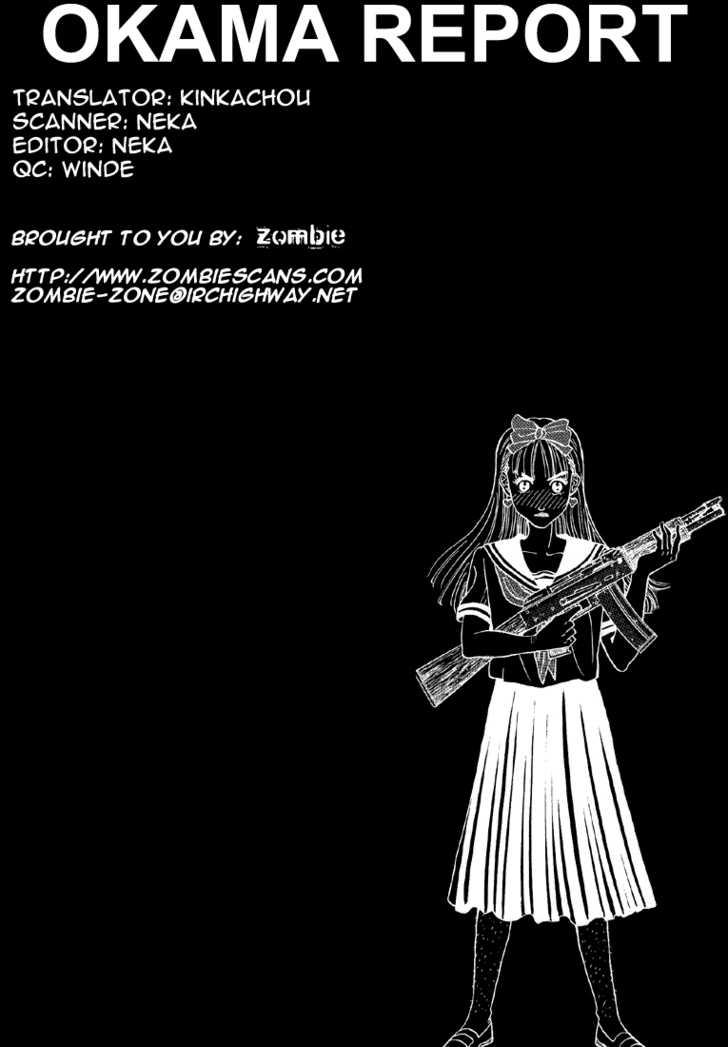 Okama Report 19 Page 1