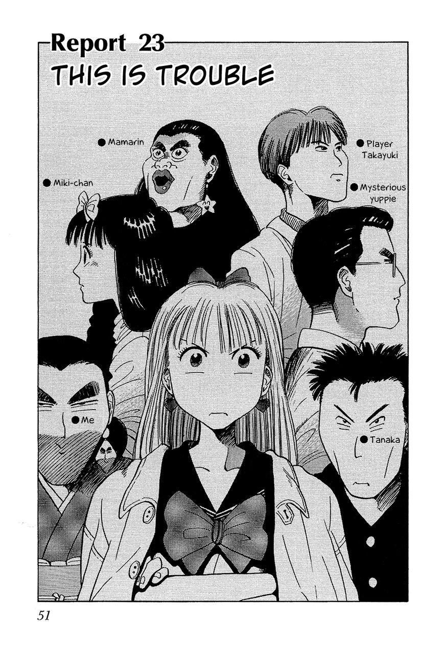 Okama Report 23 Page 2