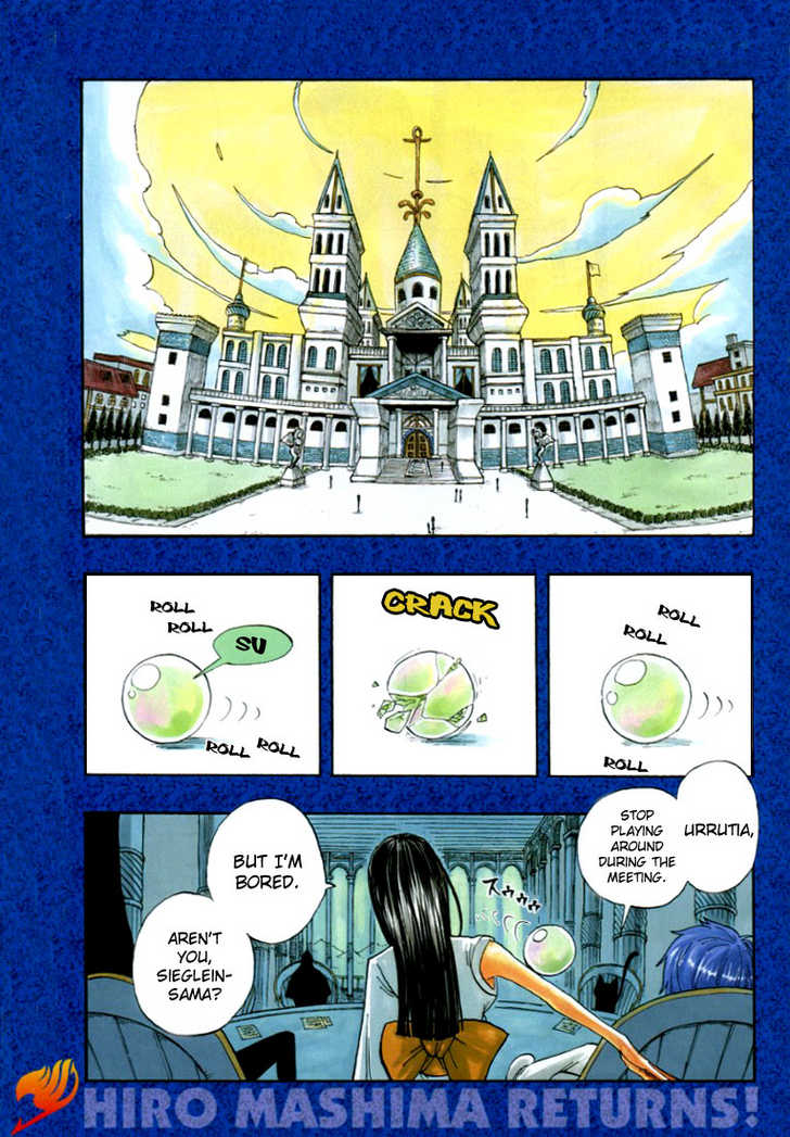 Fairy Tail 1 Page 1