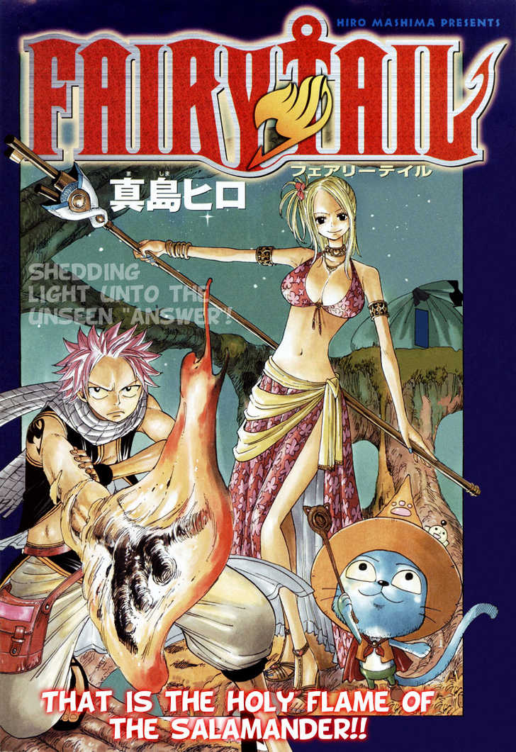 Fairy Tail 9 Page 1