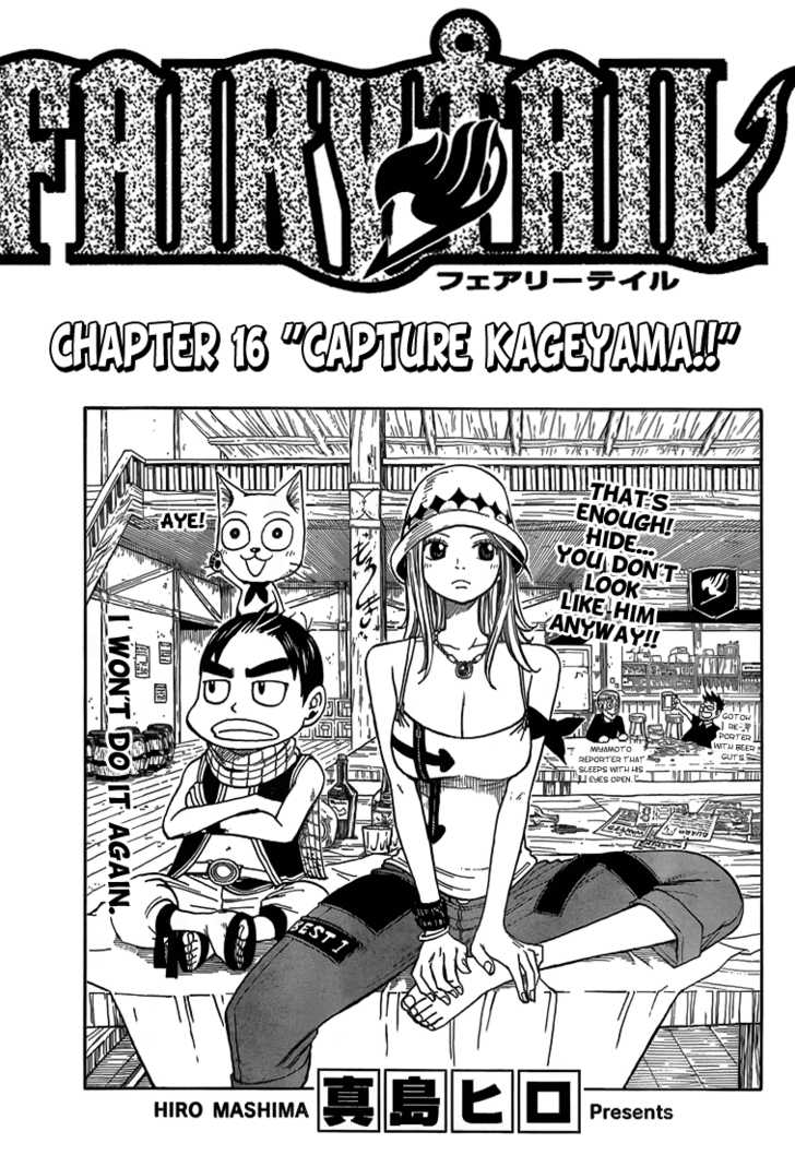 Fairy Tail 16 Page 1
