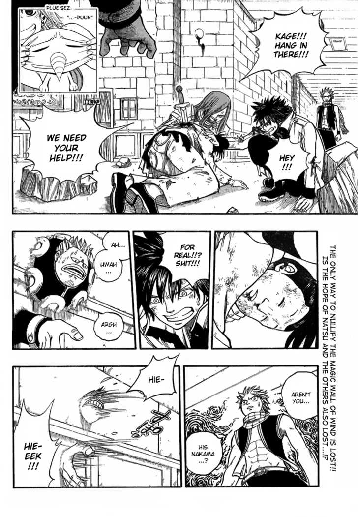 Fairy Tail 17 Page 2