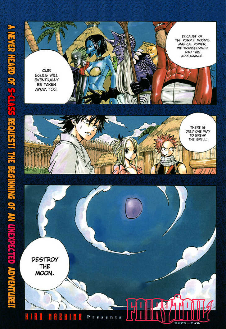 Fairy Tail 27 Page 2