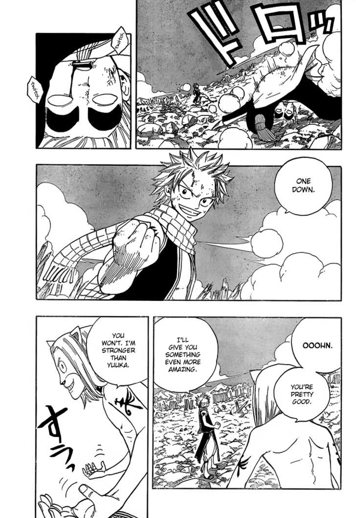 Fairy Tail 33 Page 3
