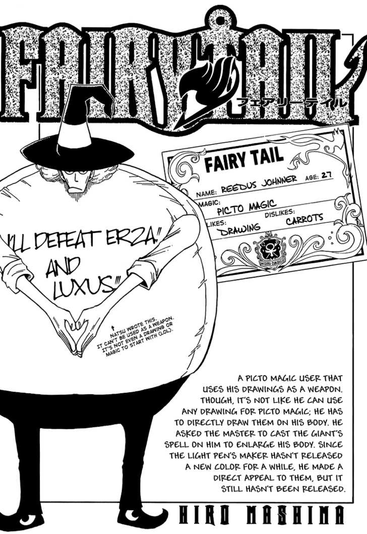 Fairy Tail 36 Page 1