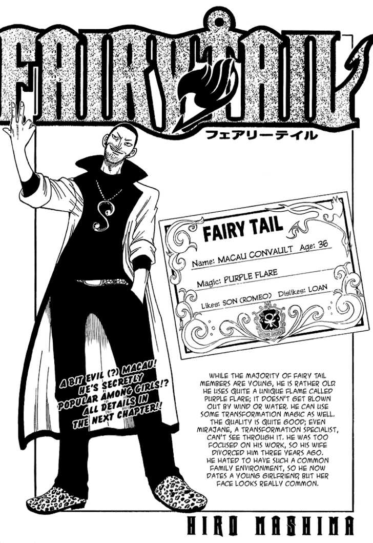 Fairy Tail 37 Page 1