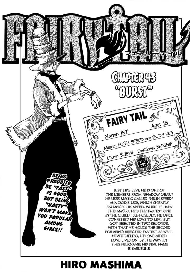 Fairy Tail 43 Page 1