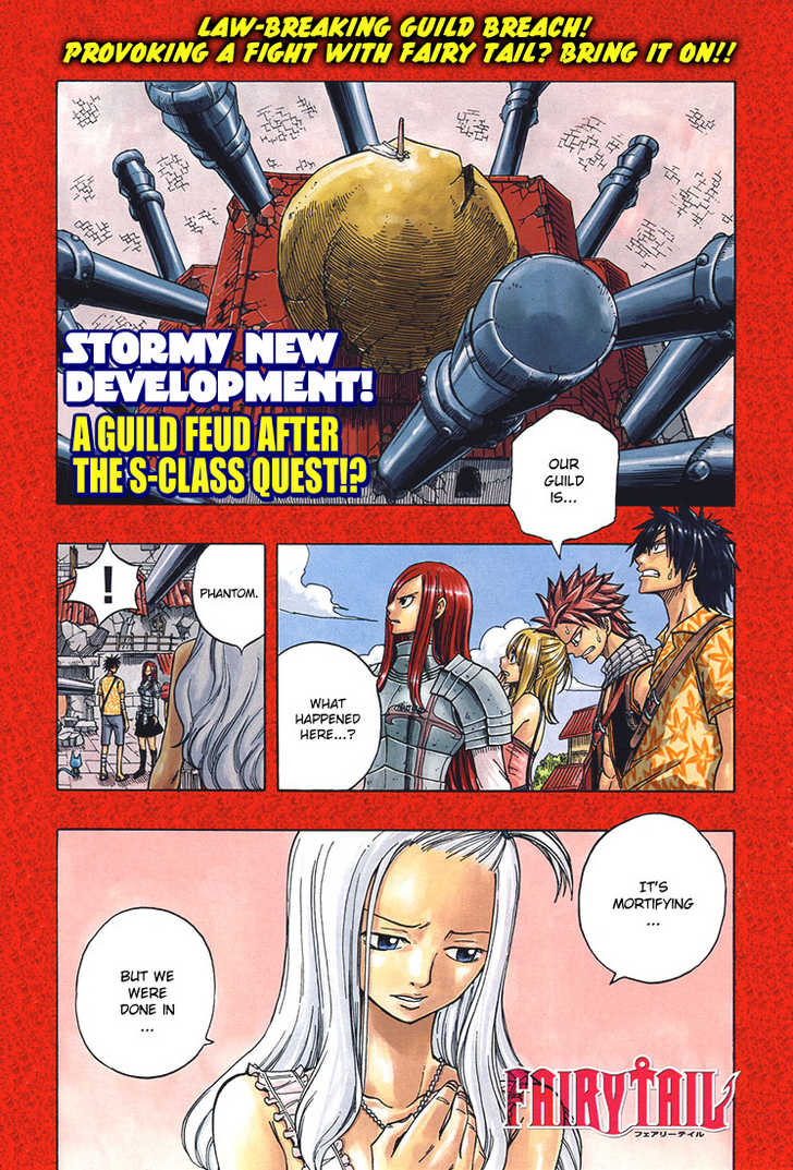 Fairy Tail 47 Page 2
