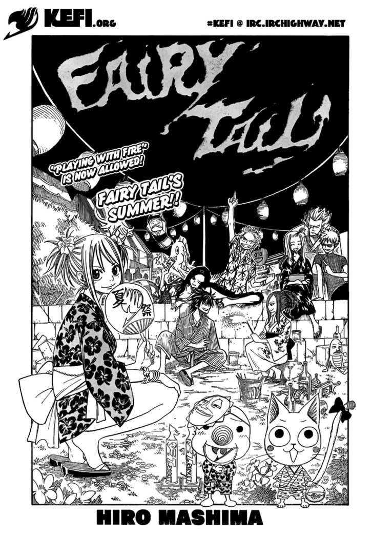 Fairy Tail 48 Page 1